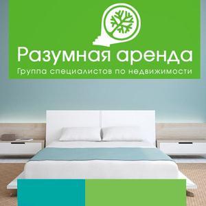 Аренда квартир и офисов Родионово-Несветайской