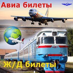 Авиа- и ж/д билеты Родионово-Несветайской