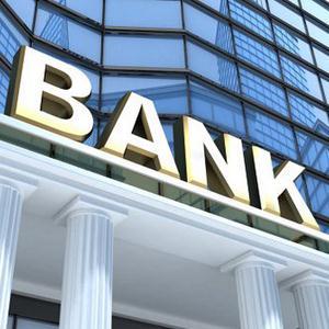 Банки Родионово-Несветайской