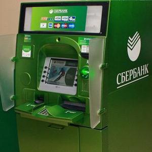 Банкоматы Родионово-Несветайской