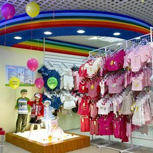 Детские магазины Родионово-Несветайской