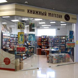 Книжные магазины Родионово-Несветайской