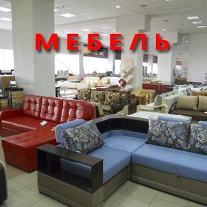 Магазины мебели Родионово-Несветайской