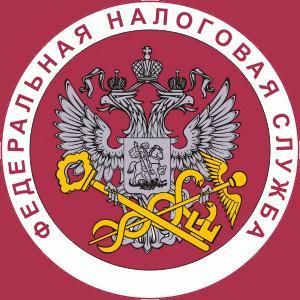 Налоговые инспекции, службы Родионово-Несветайской