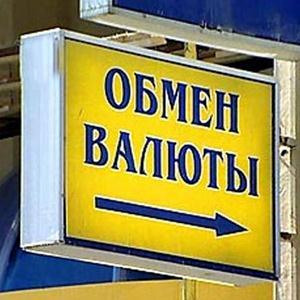 Обмен валют Родионово-Несветайской