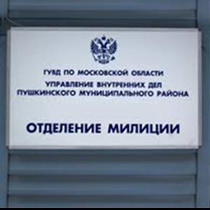 Отделения полиции Родионово-Несветайской