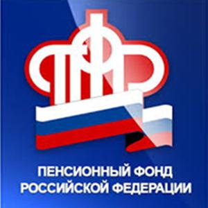Пенсионные фонды Родионово-Несветайской