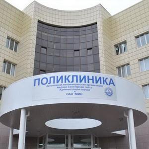 Поликлиники Родионово-Несветайской
