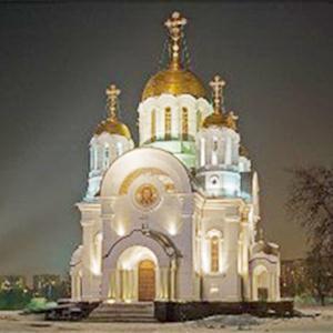Религиозные учреждения Родионово-Несветайской
