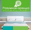 Аренда квартир и офисов в Родионово-Несветайской