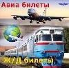 Авиа- и ж/д билеты в Родионово-Несветайской