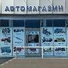 Автомагазины в Родионово-Несветайской