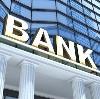 Банки в Родионово-Несветайской