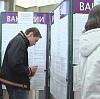 Центры занятости в Родионово-Несветайской