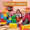 Детские сады в Родионово-Несветайской