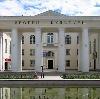 Дворцы и дома культуры в Родионово-Несветайской