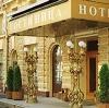 Гостиницы в Родионово-Несветайской