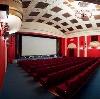 Кинотеатры в Родионово-Несветайской