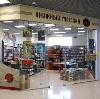 Книжные магазины в Родионово-Несветайской