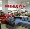 Магазины мебели в Родионово-Несветайской