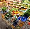 Магазины продуктов в Родионово-Несветайской