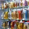 Парфюмерные магазины в Родионово-Несветайской