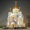 Религиозные учреждения в Родионово-Несветайской