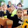 Школы в Родионово-Несветайской