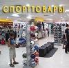 Спортивные магазины в Родионово-Несветайской